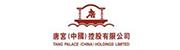 唐宫(中国)