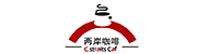 浙江两岸食品连锁有限公司